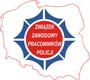 Związek Zawodowy Pracowników Policji